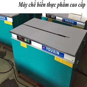 may dong dai thung youxin cao e1535338176832 2 1